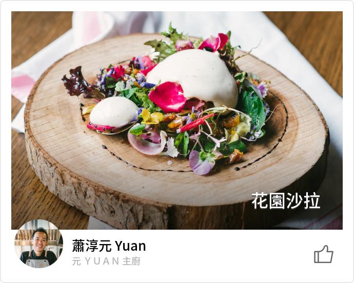 food_67135