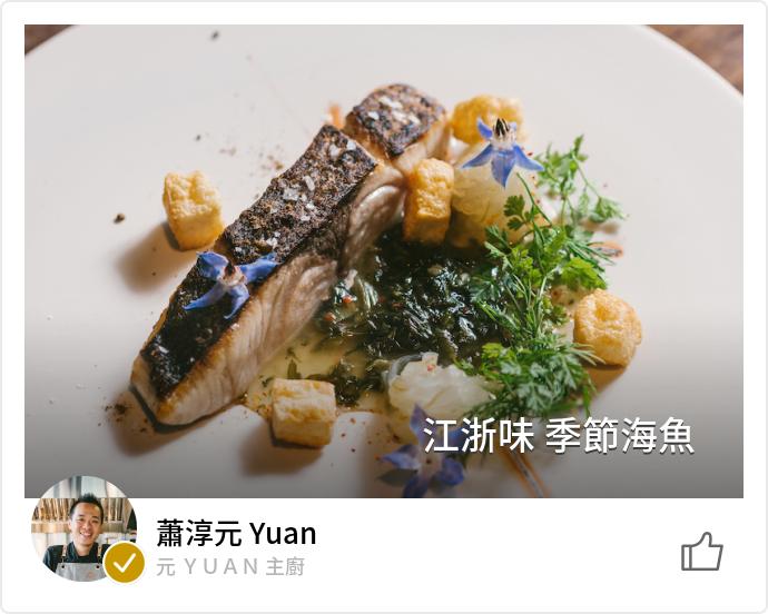 food_67147