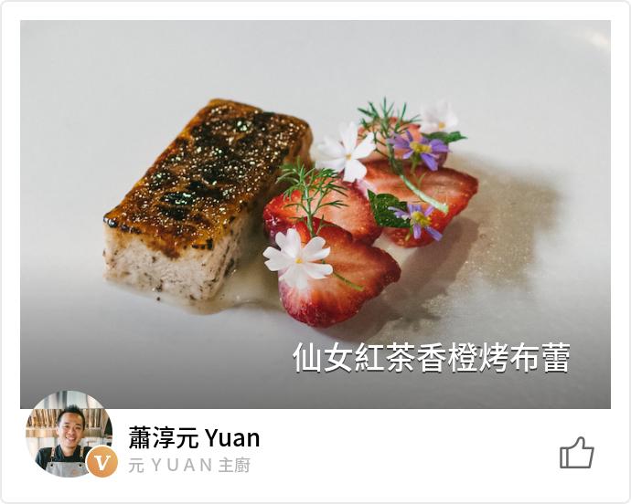 food_67148