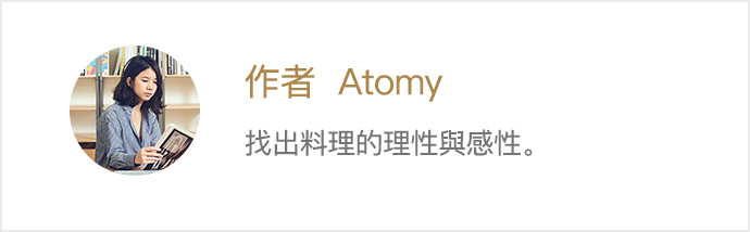 Atomy.jpg